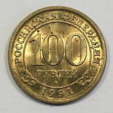 #F311 - Spitzberg, Arktikugol : 100 roubles 1993