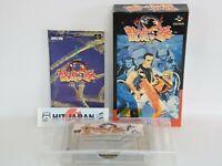 ART OF FIGHTING Ref 2865 Super Famicom Nintendo sf
