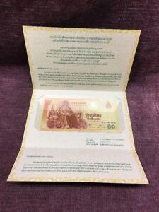 THAI 60 BAHT KING BHUMIBOL SOUVENIR BANK NOTE -US STOCK- FREE SHIPPING!!