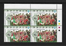 1992/3 BERNERA -  ARSENAL - FA CUP WINNERS - BLOCK WITH TRAFFIC LIGHTS - MNH.