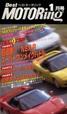 [VHS] Best Motoring 1/1997 Honda NSX-R NSX Prelude Naoki Hattori Kei office