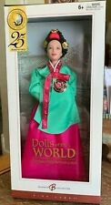 Barbie collector pink label Dolls of the World Princess of The Korean Court