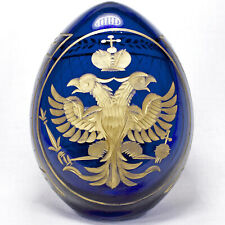 "4"" EASTER GLASS EGG W/ EAGLE ENGRAVED ST-PETERSBURG RUSSIA TRADITIONS OF FABERGE"