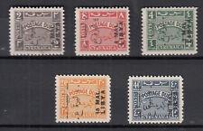 Libia Regno TRIPOLITANIA 1951 SEGNATASSE SOPRASTAMPA MAL 5V Nuova LUSSO  MNH**