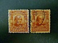 USA Lot of 2 1903 $.10 Webster #307 Used F/VF - See Description & Images
