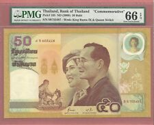 Thai Thailand P-105 2000 50 Baht Commemorative PMG Gem 66 EPQ