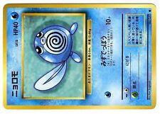 POKEMON JAPANESE CARD CARTE N° 022/060 PIKACHU 1ed XY1 .... Pokémon