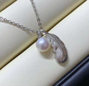 elegant 10-11mm south sea round white pearl pendant