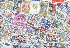 FRANCE SUPER LOT A1: 100 timbres des années 1960 et 1970, Neufs sans charnière