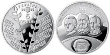 Ukraine _ 5 Hryven 2020 UNC 175 year of the foundation of the Cyril-Methodist As