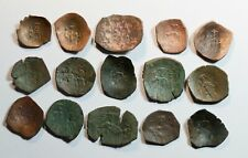 Latin Rulers of Constantinople Jesus Emperor Byzantine Coin - Lot Of 15 / A07