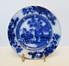 Flow Blue  Oriental  Samuel Alcock 9  Plate 1830 1859