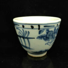 Chinese Blue and white porcelain Hand Painted Fence fence pattern cup   S057