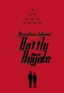 Battle Royale by Oniki, Yuji Book The Fast Free Shipping