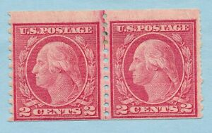USA FINE MINT HINGE REMNANT LINE PAIR STARTING BID 10% OF SCOTT CATALOGUE VALUE