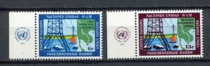 19093A) UNITED NATIONS (New York) 1970 MNH** Mekong develop. + lab