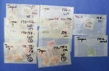 Japan Scott 171 ~ Scott 178 (about 40 stamps) (Lot 29)