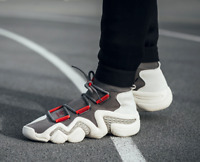 Adidas Crazy 8 A D PK Consortium Parallel Dimension Dark Gray Red White CQ1869