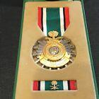 Kingdom of Saudi Arabia Campaign medal for Liberation of Kuwait