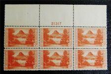 nystamps US Plate Block Stamp # 748 Mint OG NH $20 Plate Block Of 6