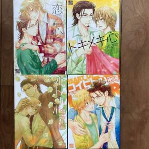 """Japanese Language"" Heart series 4 Set Otokogokoro Koigokoro Kanda neko"