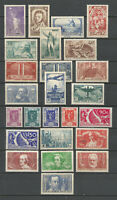 FRANCE ANNEE COMPLETE 1936, N° 309/333 Neufs**. Cote 1344€. ▓ PROMO ▓