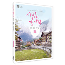 CLOY OST Piano Score Book + Free Gift Crash Landing On You Korean Drama Scores
