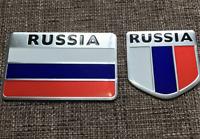ALUMINUM Russian Flag Emblem Sticker 3D Decal COMBO PACK For Auto, Car, Truck