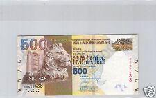 HONG KONG BANQUE HSBC 500 DOLLARS 1.1.2014 N° EB645438 PICK cf 215 !!!