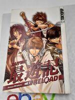 Saiyuki Reload vol. 1 by Kazuya Minekura Tokyopop Manga Book in English