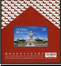 Taiwan 2019 MS 100th Anniversary of the Presidential Stamp