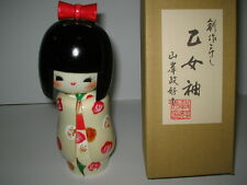 Japanese Sousaku Kokeshi Doll, Otomesode White -NEW-