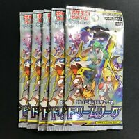 Pokemon Card Game  SM11b Dream League Sealed Booster pack x5 japanese
