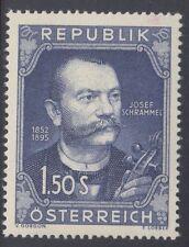 Austrian Single Music Postal Stamps