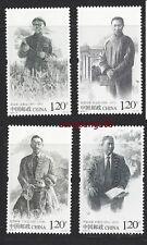 CHINA 2016-11 現代科學家 Scientists of Modern China VII Stamp