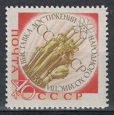 RUSSIA, USSR:1959 SC#2236 MHN - All-Union Economic Exhibition, Moscow