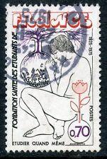 STAMP / TIMBRE FRANCE OBLITERE N° 1845  FONDATION SANTE DES ETUDIANTS