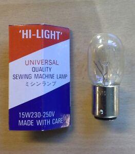 Sewing Machine Bulb Small Bayonet  Fitting. 240v High Quality Long Lasting.