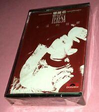 TERESA TENG 邓丽君 DENG LI JUN:  永远的情怀(1991)VINTAGE CASSETTE TAPE (原装膜未拆)