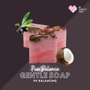 PUSSBALANCE: gentle pH balanced soap