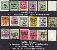 Mafeking Siege Set of 16 (Sg1 to 16. forgeries)