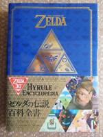 Legend of Zelda 30th Anniversary Hyrule Graphics Official Art Book Vol.2 New