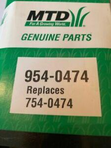 GENUINE BELT FOR MTD 754-0474  (4)