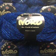 Noro Silk Garden Sock Solo - Shade 03 - sold per 100g Skein