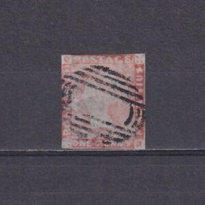 MAURITIUS 1859, SG# 23, CV £800, signed, Used