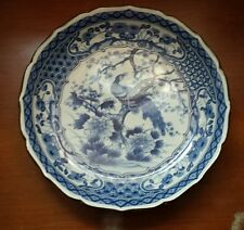 """Exotic Vintage Japanese Blue White Imari Floral Peacock Plate 12.25"""" × 2"""" SIGNED"""