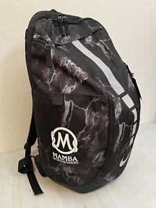 Nike Kobe Bryant Mamba Sports Academy Elite Basketball Backpack Black Marble