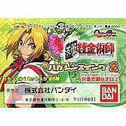 Bandai Fullmetal Alchemist Swing P2 Set Of 6 Gashapon