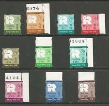 HONG KONG 1980 STAMP DUTY IR REVENUES(10) FRESH MNH TO $1200