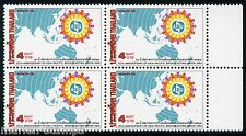Thailand Scott#1064 & 1126 Blocks Of Four Mint Nh